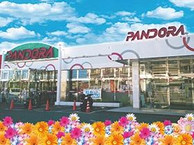 PANDORA町田店