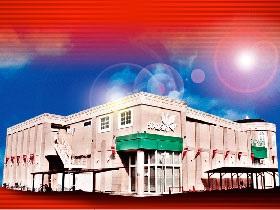 トワーズ東久留米店