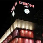 DAIICHI 本店
