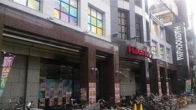 萩之茶屋会館 HAGINOCHAYA