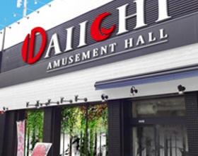 DAIICHI 粉浜店