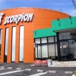スコーピオン四谷店