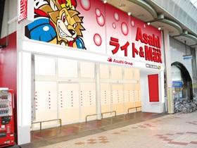 Asahiライト&Max