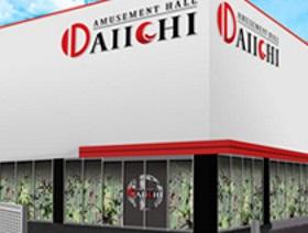 DAIICHI 平野店
