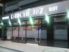 DAIICHI J&Z 上六店