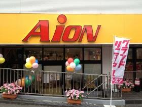AION豊田店