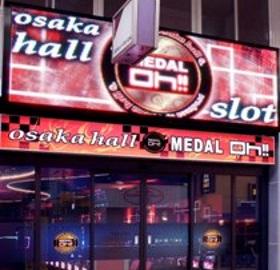 大阪ホール メダルOh!!