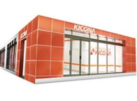 キコーナ阪急三国店