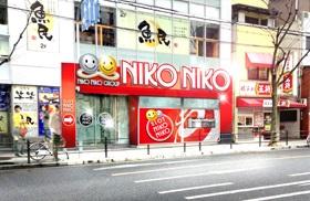ニコニコ鶴橋店