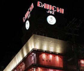 light@daiichi