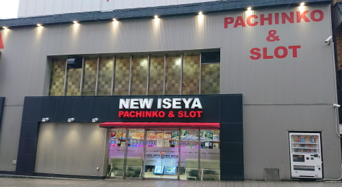 NEW ISEYA