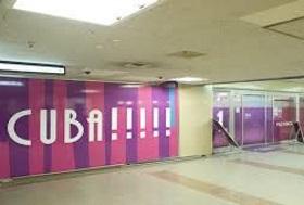 CUBA西梅田店