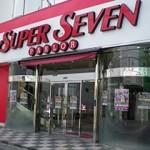 スーパーセブン西八王子店