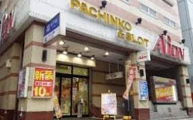 AION難波店