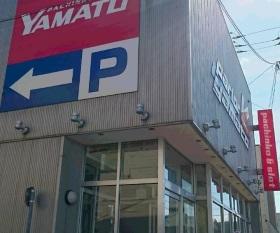 パーラーヤマト江差店