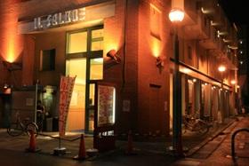 イル・サローネ茨木店
