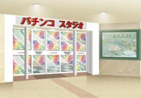 北野田スタジオ