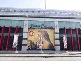 パーラーダイアナ栄町店