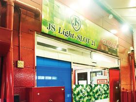 JS Light SLOT