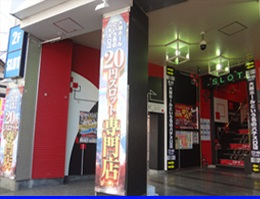 大阪ホールという名のパチスロ店