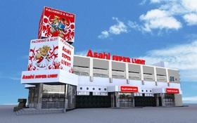 Asahiスーパーライト館 岸和田店
