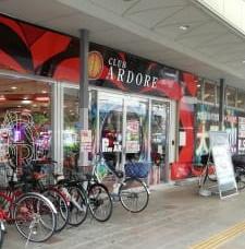 クラブアルドーレ吹田本店