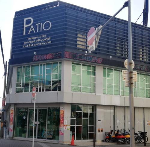 パティオ阪急茨木店
