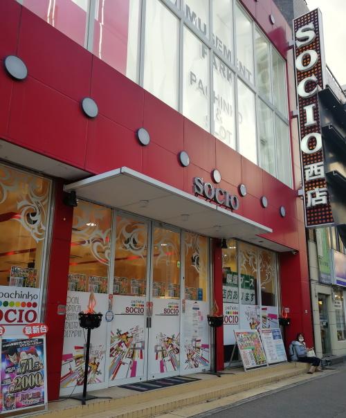 SOCIO西店