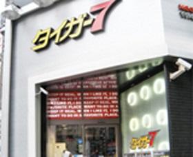 タイガー7川崎店