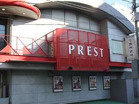 PREST平間店II