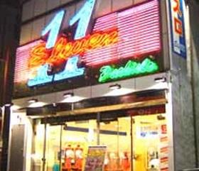パチスロ イレブン 浅田店