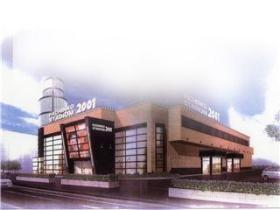 パチンコスタジアム2001大阪八尾店