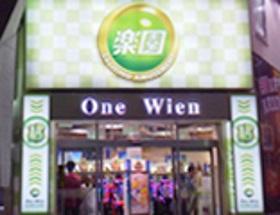 楽園 One Wien 川崎店