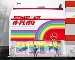 A-FLAG 牧野店