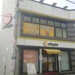 GINZA U-style