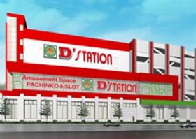 D'station大野店