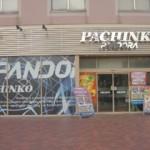 PANDORA横須賀店