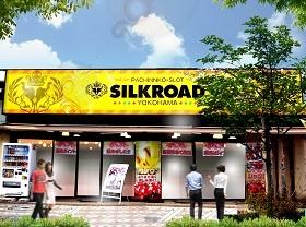 シルクロード 横浜店