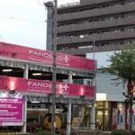 ファンダーズ+島田店