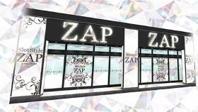 ZAP生麦店