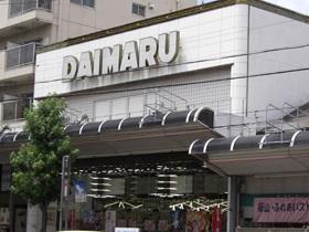 大丸 桜山店