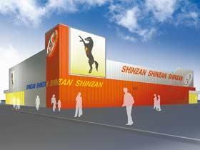 シンザン南陽店