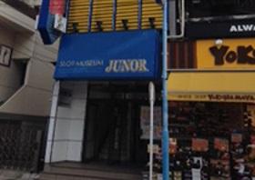 SLOT JUNOR大船店