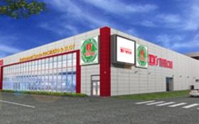 D'station仙台泉店