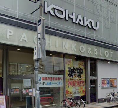 KOHAKU神宮前店