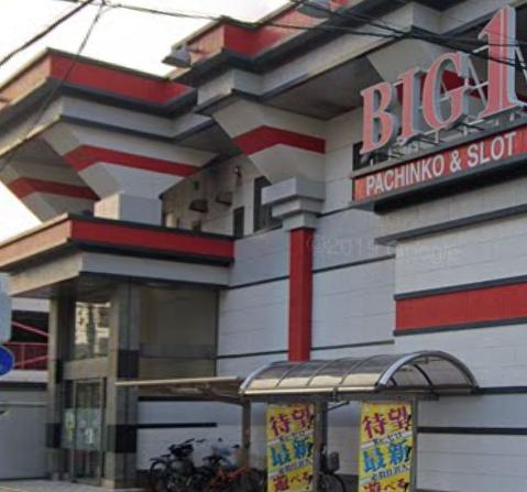 BIG1名古屋西店
