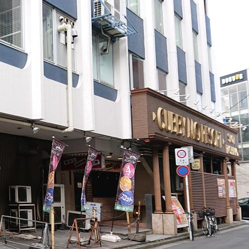MQリゾート東神奈川店