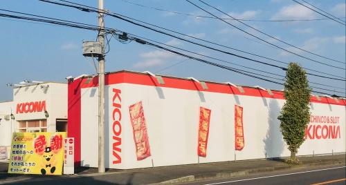 キコーナ那珂店