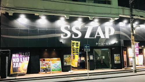SS ZAP京急久里浜店