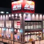 アビバ北久里浜駅前店